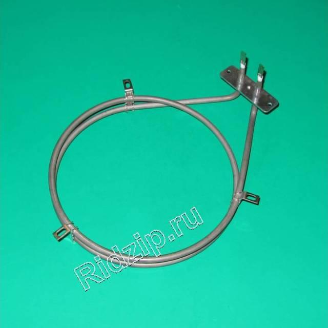 AI 016055 - Нагревательный элемент ( ТЭН ) гриля 2000W 220V к плитам Indesit, Ariston (Индезит, Аристон)