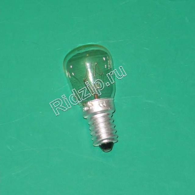 02fr02 - Лампочка 25W E-14 к холодильникам Разных фирм (Разных фирм)