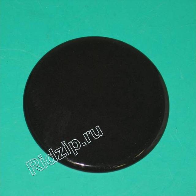 AI 037764 - Крышка рассекателя конфорки D=90мм. к плитам Indesit, Ariston (Индезит, Аристон)