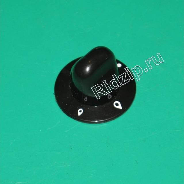 AI 039882 - Ручка конфорки черная к плитам Indesit, Ariston (Индезит, Аристон)