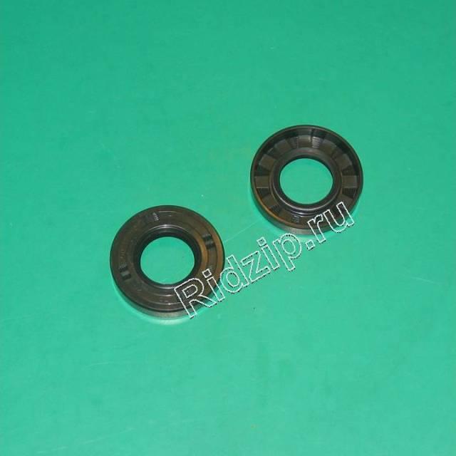03at82 - Сальник 25x50x10 мм. к стиральным машинам Разных фирм (Разных фирм)