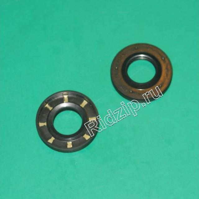 03at84 - Сальник 25x52x8/11.5 мм. к стиральным машинам Разных фирм (Разных фирм)