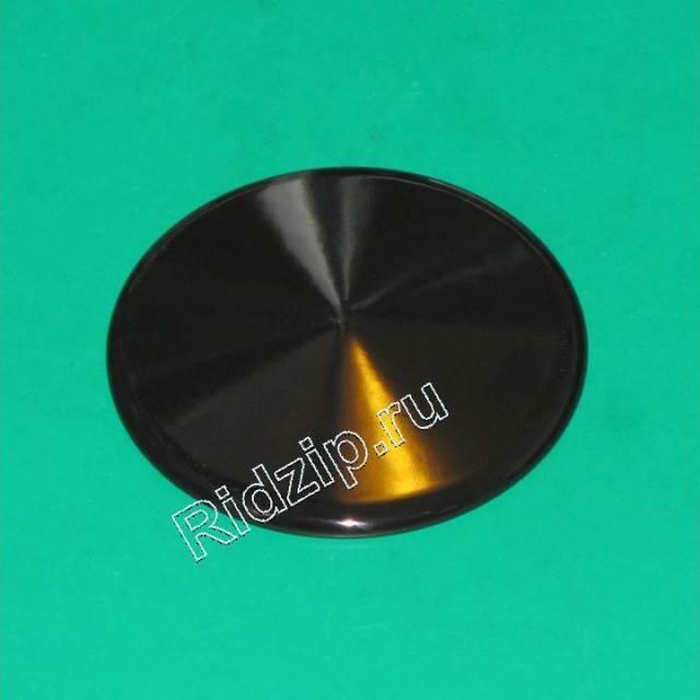 AI 040042 - Крышка рассекателя  конфорки D=82 мм. к плитам Indesit, Ariston (Индезит, Аристон)