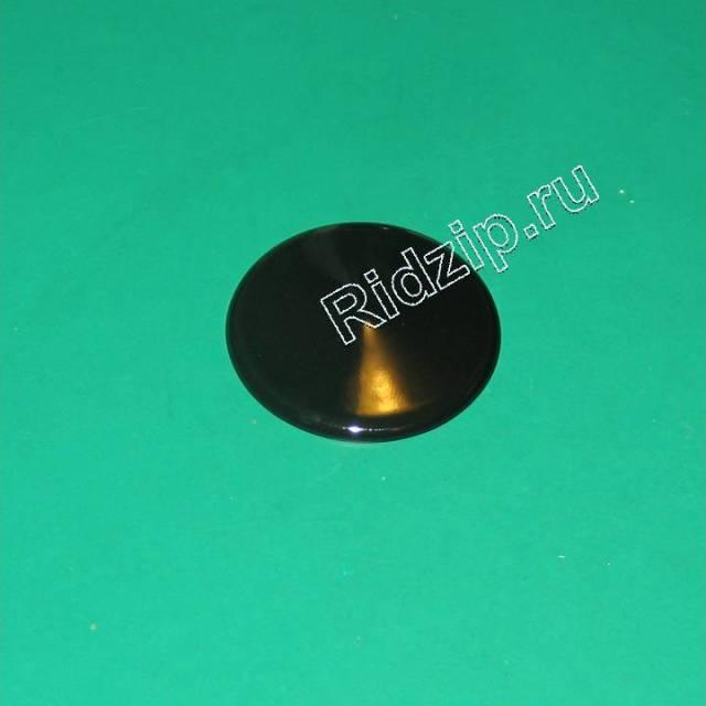 AI 040043 - Крышка рассекателя конфорки к плитам Indesit, Ariston (Индезит, Аристон)