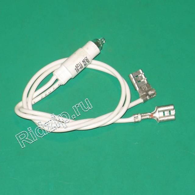 AI 045302 - Индикаторная лампа к плитам Indesit, Ariston (Индезит, Аристон)