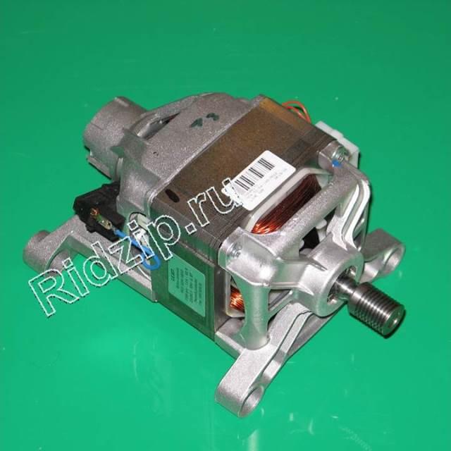 AI 046626 - Мотор ( электродвигатель ) к стиральным машинам Indesit, Ariston (Индезит, Аристон)