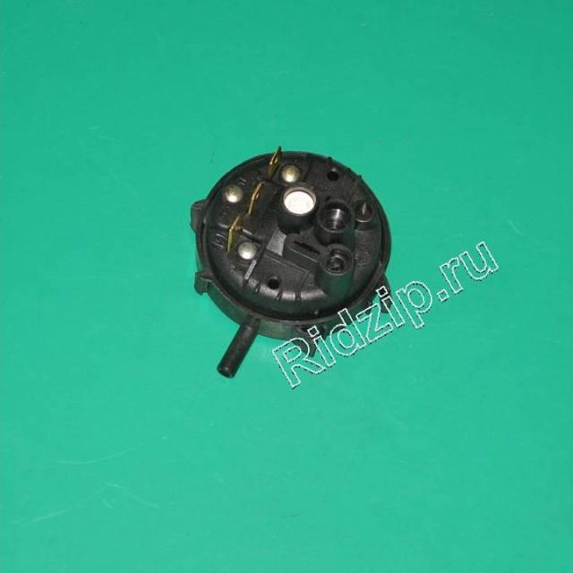 AI 048317 - Датчик уровня воды ( прессостат ) к стиральным машинам Indesit, Ariston (Индезит, Аристон)