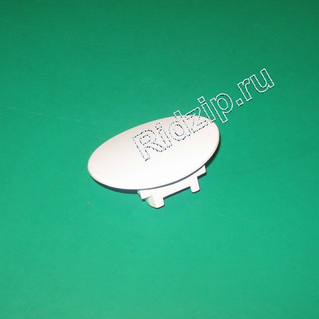 AI 051491 - Ручка люка белая  к стиральным машинам Indesit, Ariston