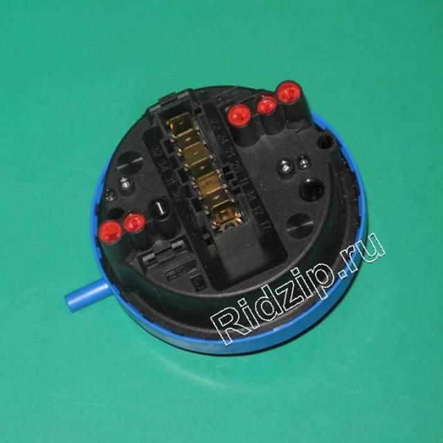 AI 051540 - Датчик уровня воды ( прессостат ) к стиральным машинам Indesit, Ariston (Индезит, Аристон)