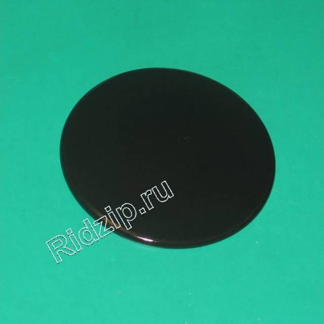 AI 052931 - Крышка рассекателя конфорки к плитам Indesit, Ariston (Индезит, Аристон)