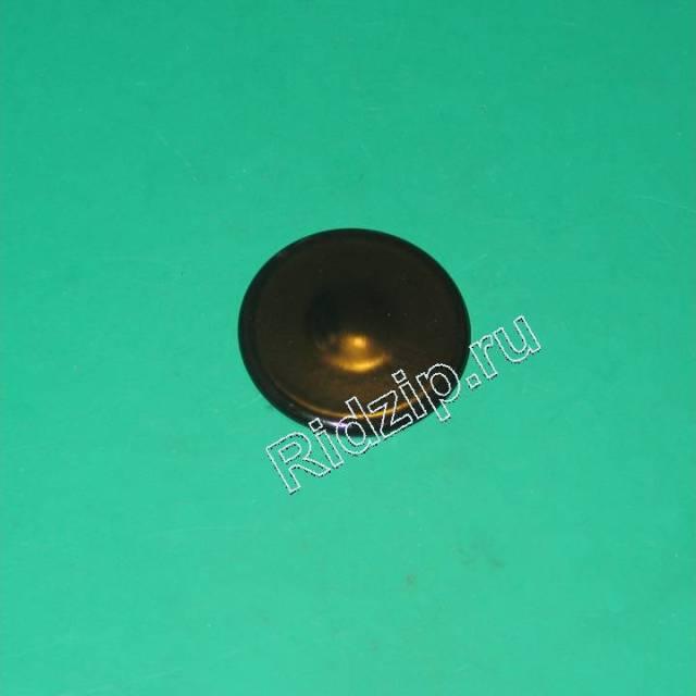 AI 052933 - Крышка рассекателя к плитам Indesit, Ariston (Индезит, Аристон)