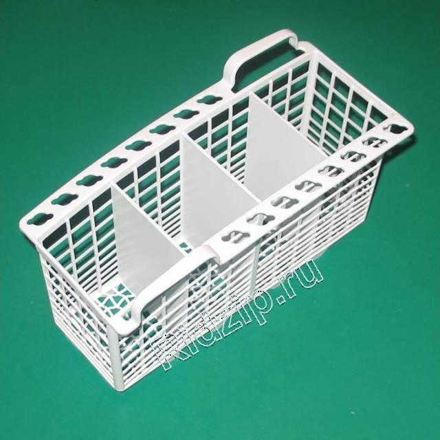 AI 063841 - Корзина для столовых приборов  к посудомоечным машинам Indesit, Ariston (Индезит, Аристон)