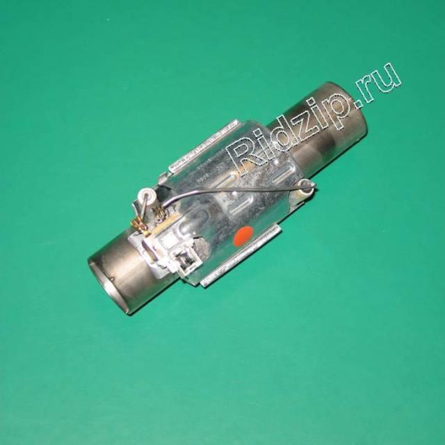 AI 074000 - Нагревательный элемент ( ТЭН ) 1800W проточный к посудомоечным машинам Indesit, Ariston (Индезит, Аристон)