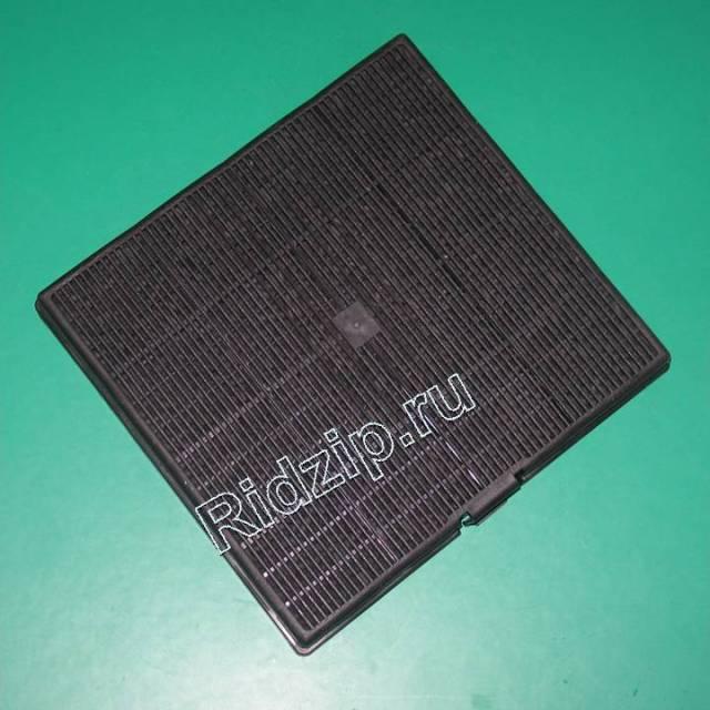 AI 077377 - Фильтр угольный 241X225мм к вытяжкам Indesit, Ariston (Индезит, Аристон)