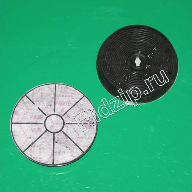 AI 090937 - Фильтры угольные ( 2 шт. ) к вытяжкам Indesit, Ariston (Индезит, Аристон)