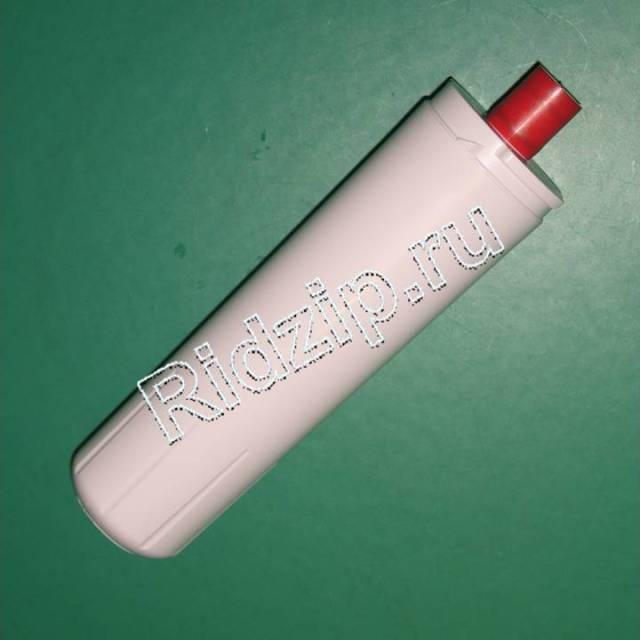 AI 094379 - Фильтр для воды к холодильникам Indesit, Ariston (Индезит, Аристон)