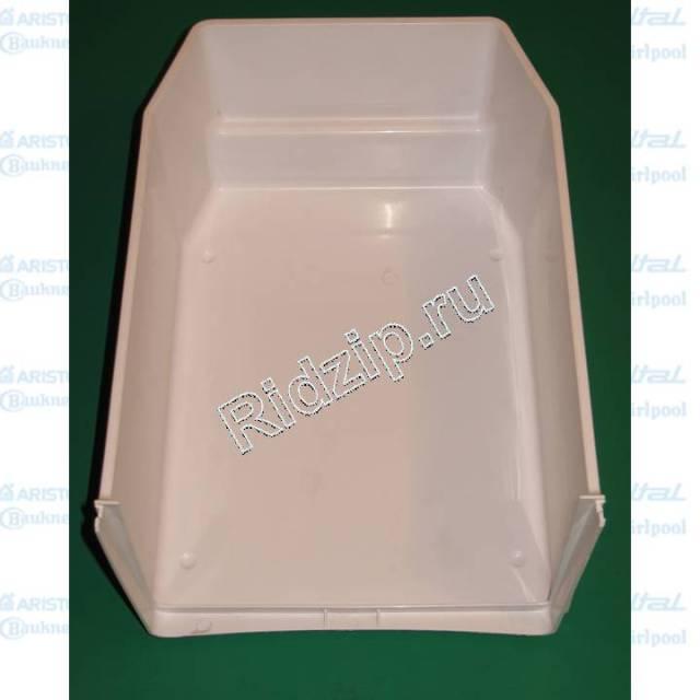 AI 096115 - Ящик белый к холодильникам Indesit, Ariston (Индезит, Аристон)