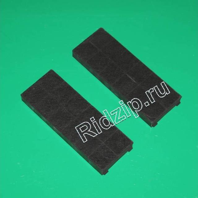 A 099013100 - Фильты угольные ( 2 шт. ) к вытяжкам Ardo (Ардо)