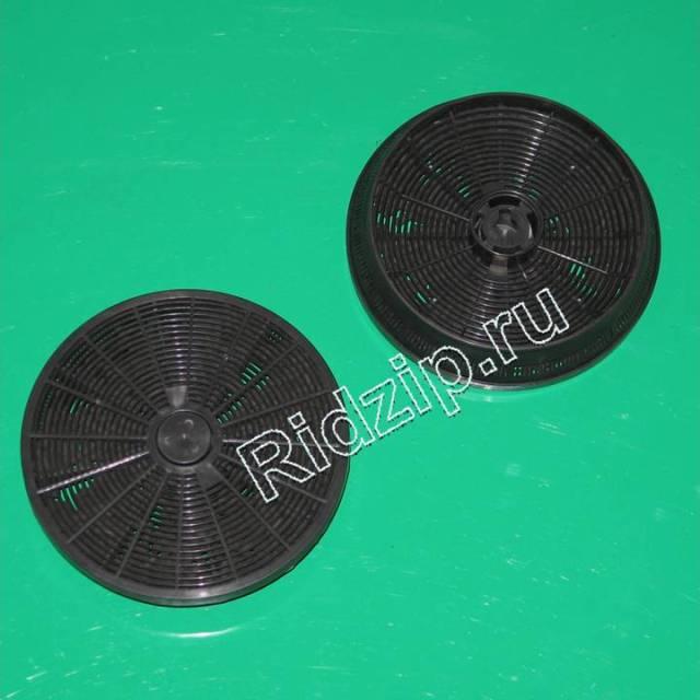 A 099029300 - Фильтры угольные ( 2шт. ) к вытяжкам Ardo (Ардо)