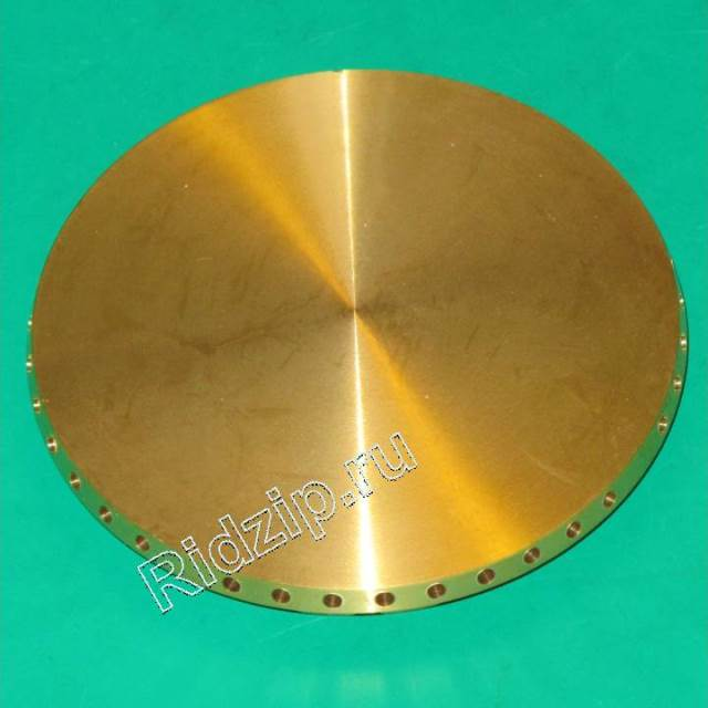 AI 104208 - Рассекатель пламени конфорки ( латунь ) D= 90 мм. к плитам Indesit, Ariston (Индезит, Аристон)