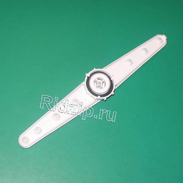 AI 110381 - Разбрызгиватель к посудомоечным машинам Indesit, Ariston (Индезит, Аристон)