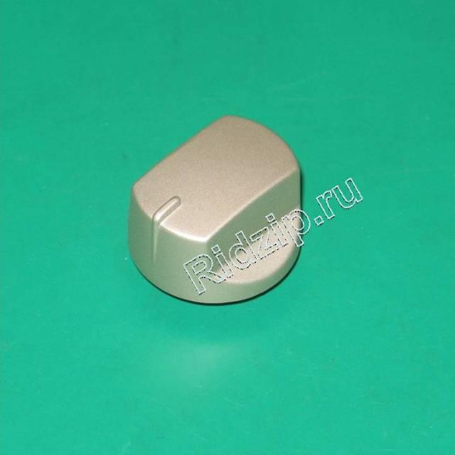 AI 111557 - Ручка серебристая к плитам Indesit, Ariston (Индезит, Аристон)
