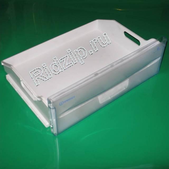 AI 111823 - Ящик ( контейнер )  к холодильникам Indesit, Ariston (Индезит, Аристон)