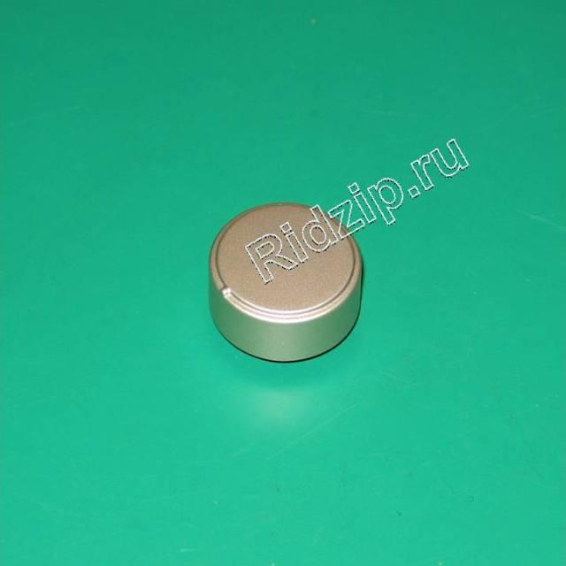 AI 112511 - Ручка серебристая к плитам Indesit, Ariston (Индезит, Аристон)