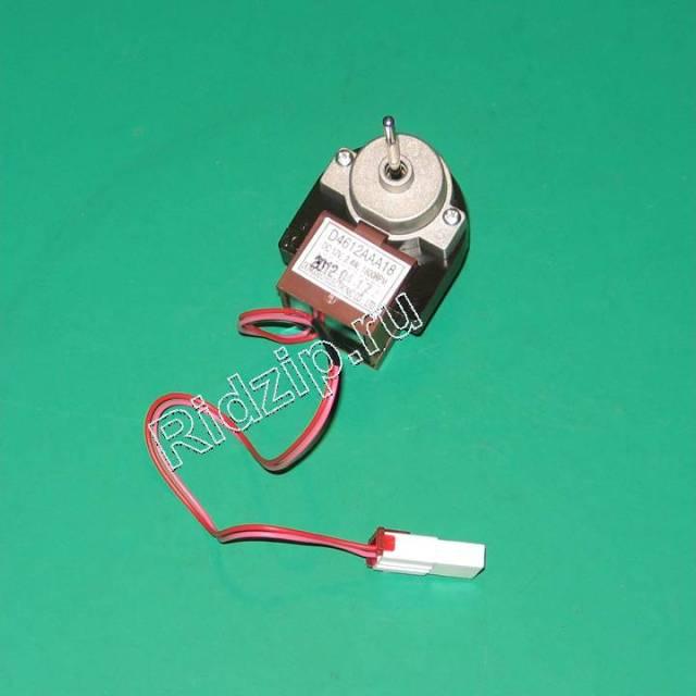AI 113411 - Мотор оттайки  к холодильникам Indesit, Ariston (Индезит, Аристон)