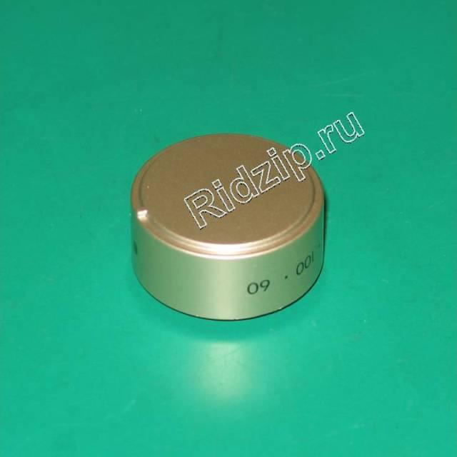 AI 114020 - Ручка регулировки температуры к плитам Indesit, Ariston (Индезит, Аристон)