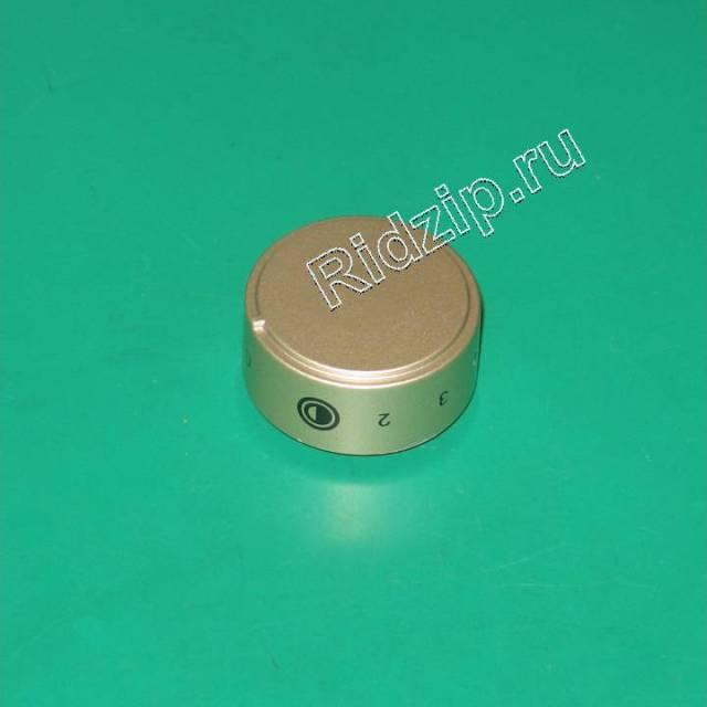 AI 114022 - Ручка регулировки конфорок ( серебристая )  к плитам Indesit, Ariston (Индезит, Аристон)