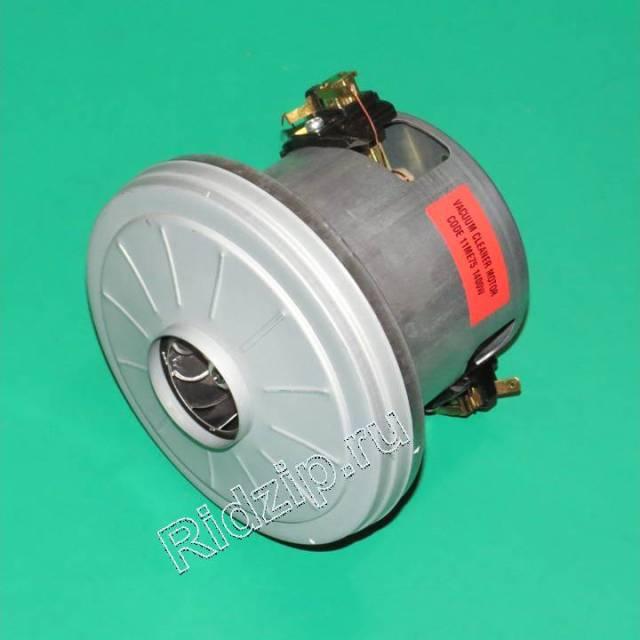 11me75 - Мотор ( двигатель ) 1400W  к пылесосам Разных фирм (Разных фирм)