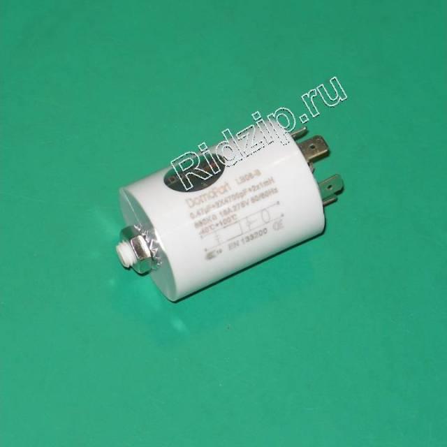 12AG061 - Сетевой фильтр к стиральным машинам Разных фирм (Разных фирм)