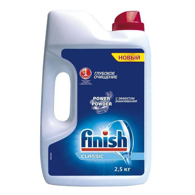 BS 17001600 - BS 17001600 Порошок для мытья посуды Finish 2,5кг к посудомоечным машинам Bosch, Siemens, Neff, Gaggenau (Бош, Сименс, Гагенау, Нефф)