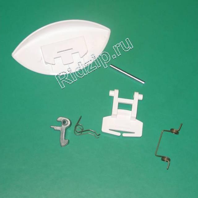 21AK021 - Ручка люка белая ( подходит для  ARDO ) к стиральным машинам Разных фирм (Разных фирм)