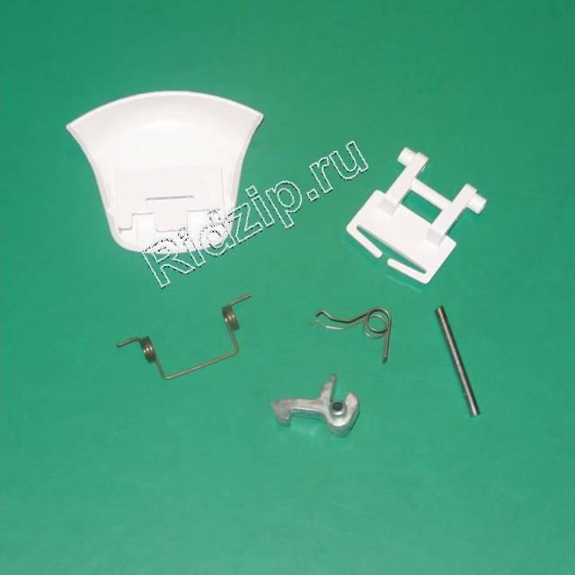 21AK022 - Ручка люка белая ( подходит для  ARDO ) к стиральным машинам Разных фирм (Разных фирм)