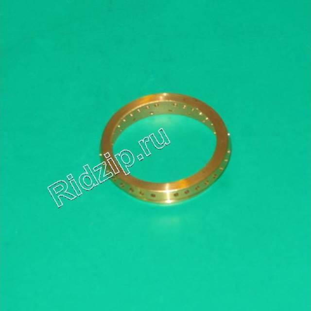 A 237001700 - Кольцо рассекатель пламени средней конфорки ( латунь )  к плитам Ardo (Ардо)