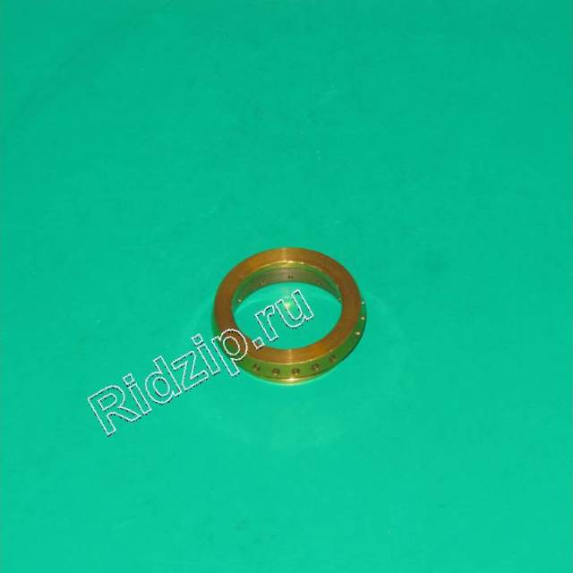 A 237001800 - Кольцо рассекатель пламени малой конфорки ( латунь ) к плитам Ardo (Ардо)
