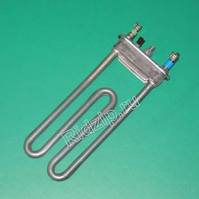 AI 255095 - Нагревательный элемент ( ТЭН ) 1700W к стиральным машинам Indesit, Ariston (Индезит, Аристон)