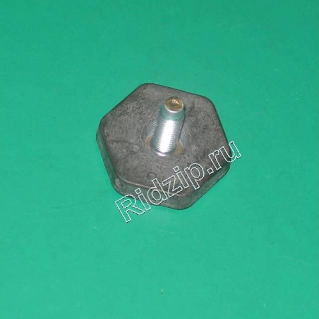 AI 264036 - Ножка M8 H=29 мм. к стиральным машинам Indesit, Ariston
