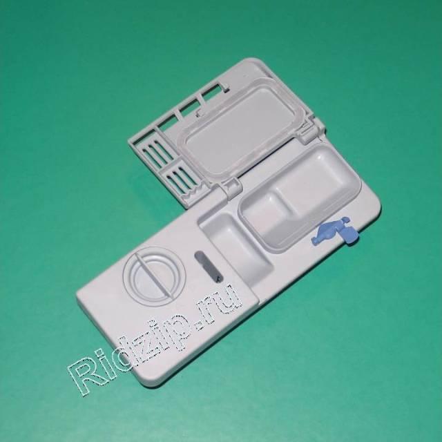AI 269326 - Дозатор моющих средств к посудомоечным машинам Indesit, Ariston (Индезит, Аристон)