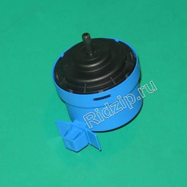 AI 272450 - Датчик уровня воды  ( прессостат ) к стиральным машинам Indesit, Ariston (Индезит, Аристон)