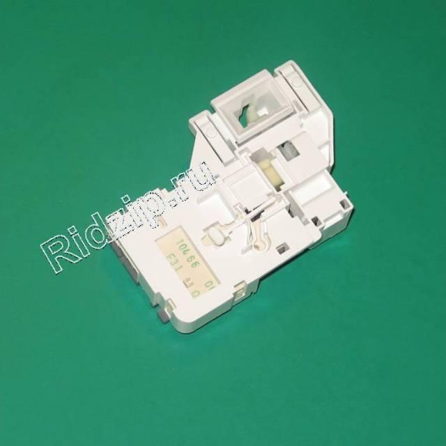 AI 272452 - Замок люка УБЛ ( блокировка ) к стиральным машинам Indesit, Ariston (Индезит, Аристон)
