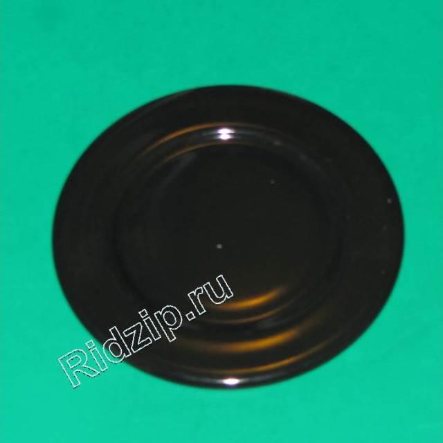 A 276012400 - Крышка рассекателя  конфорки D=99 мм. к плитам Ardo (Ардо)