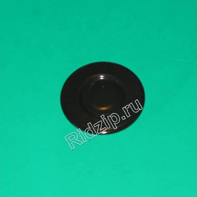 A 276012500 - Крышка рассекателя  средней конфорки к плитам Ardo (Ардо)
