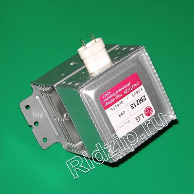 LG 2M213-09B - Магнетрон к микроволновым печам, СВЧ LG (ЭлДжи)