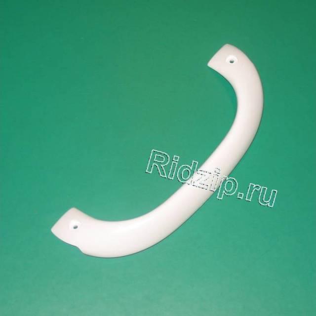A 322140800 - Ручка двери белая к холодильникам Ardo (Ардо)