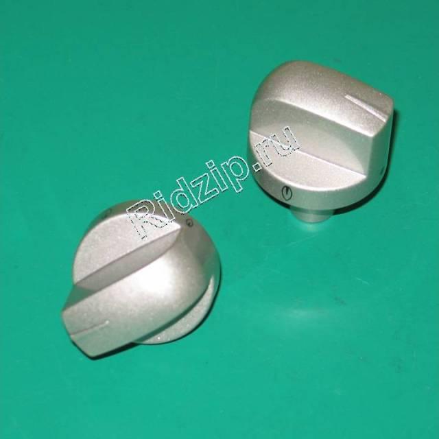 A 326162500 - Ручка серебристая (  1шт. ) к плитам Ardo (Ардо)