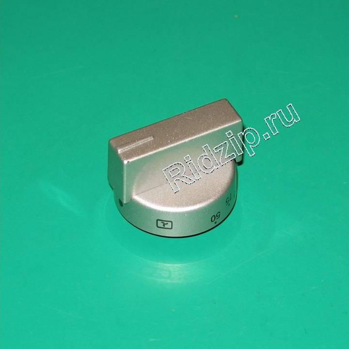 A 326165500 - Ручка серебристая к плитам Ardo (Ардо)