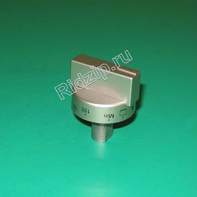 A 326178900 - Ручка серебристая к плитам Ardo (Ардо)